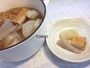 地鶏ちゃんこ鍋 de 風呂吹き大根