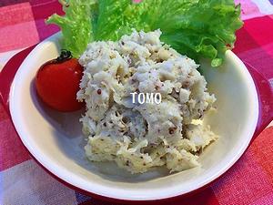 サトイモの粒マスタードサラダ