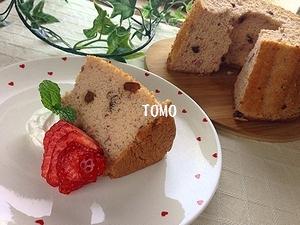 苺大福風シフォンケーキ