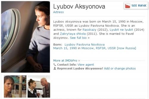 S0031_actress_Lubov_Novikova.jpg