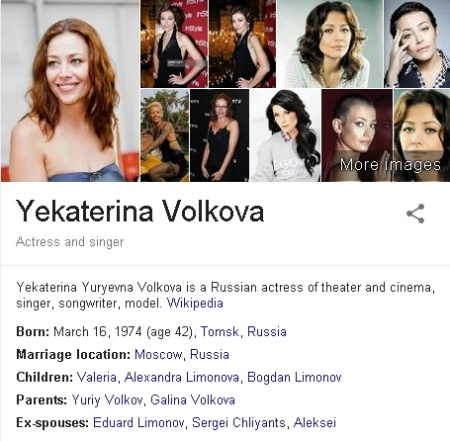 S0036_actress_Ekaterina_Volkova.jpg