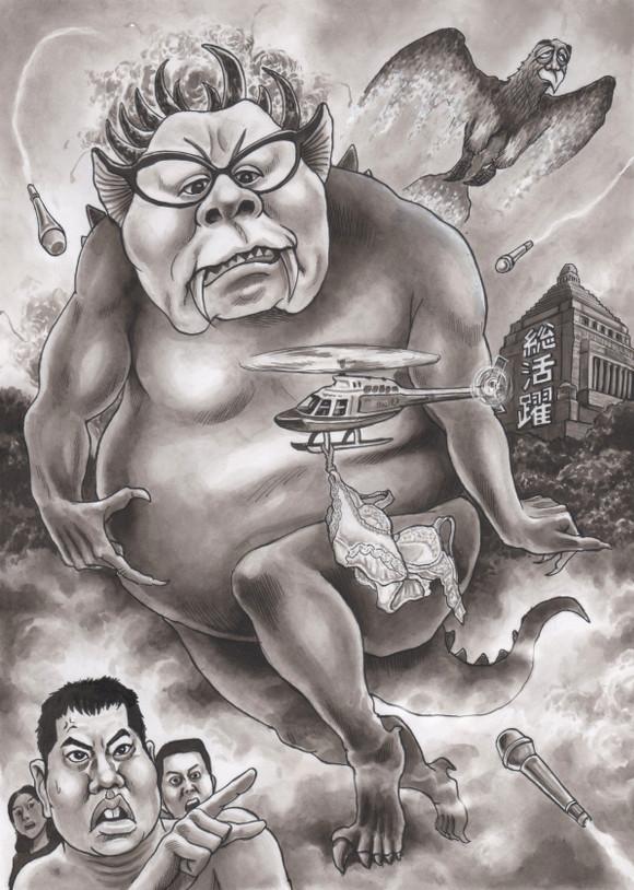 高木毅復興相似の怪獣風刺漫画