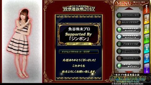 2015選抜選 まとめ12 (490x277)