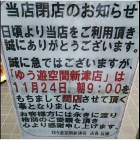 20151109 no1