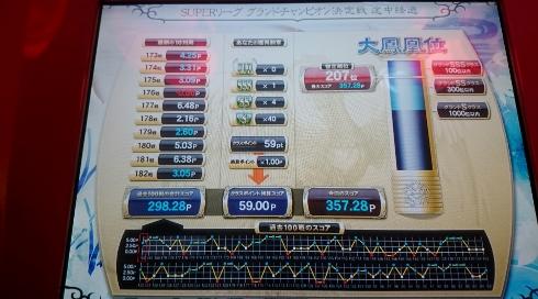 DSC_1170 (490x272)