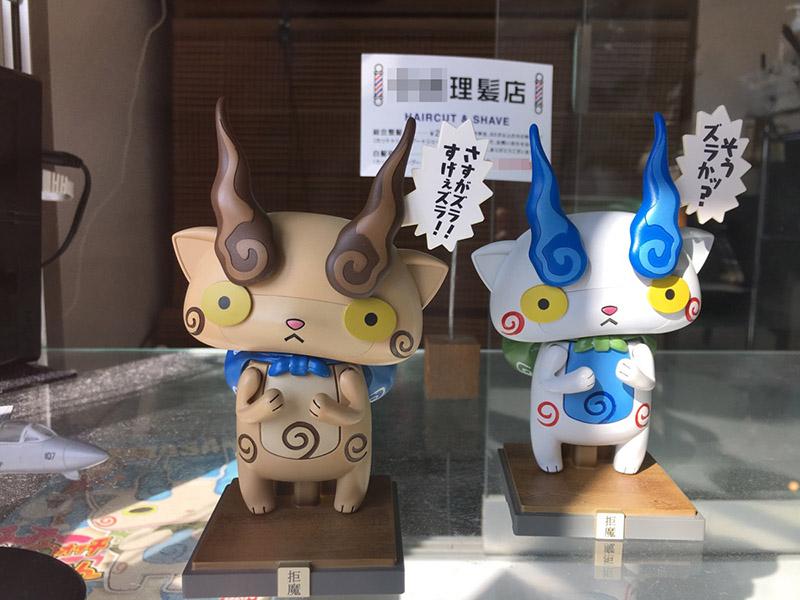 tokoya2.jpg