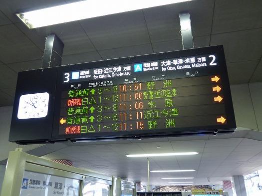 aki2015104 (28)