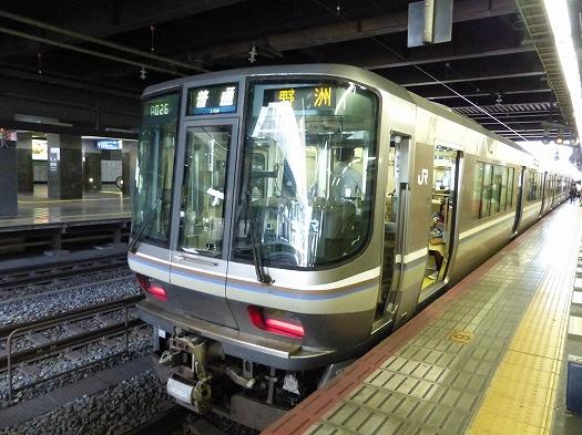 aki2015104 (29)