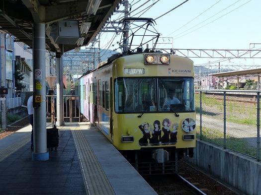 aki2015104 (34)