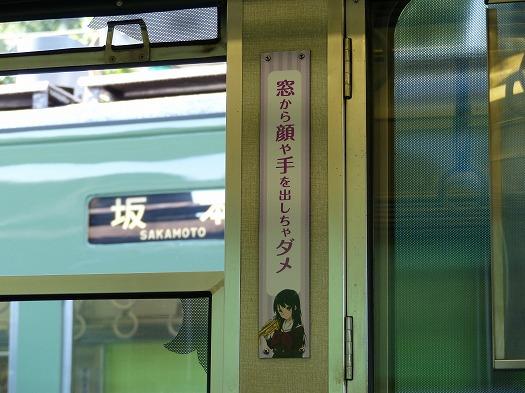 aki2015104 (38)
