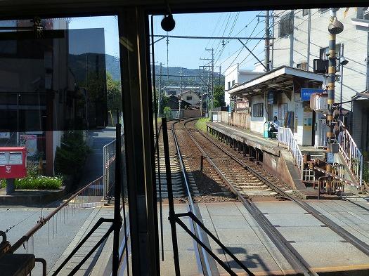 aki2015104 (40)