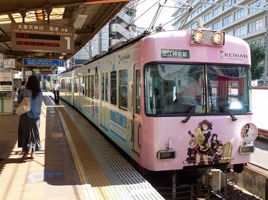 aki2015104 (43)