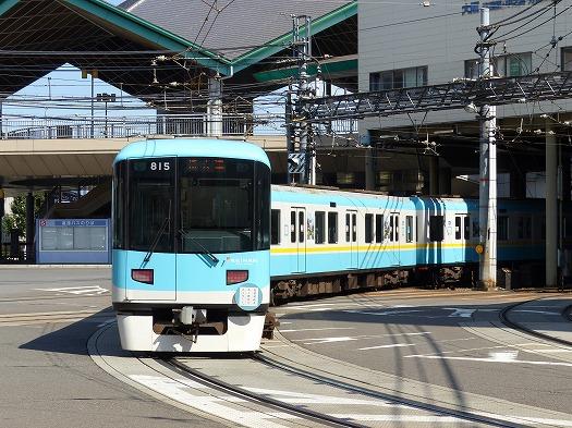 aki2015104 (53)
