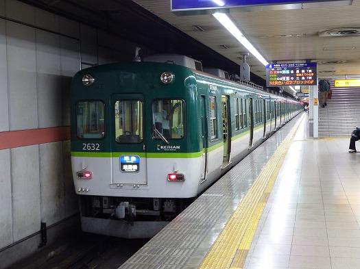 aki2015104 (79)
