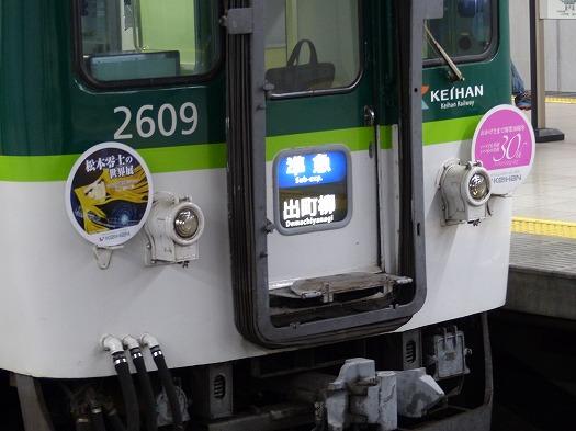 aki2015104 (81)