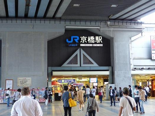 aki2015104 (83)