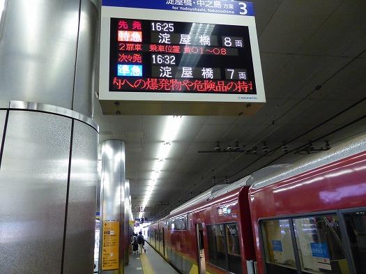 aki2015104 (82)