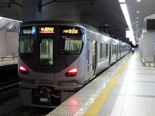 aki2015104 (87)