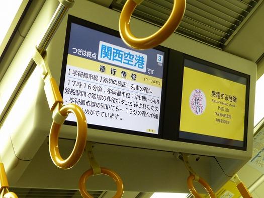 aki2015104 (86)