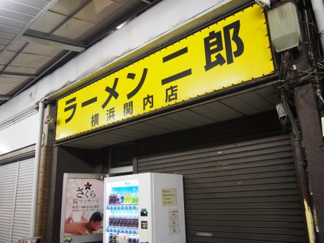 横浜関内_160312