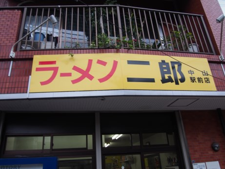 中山駅前_160320