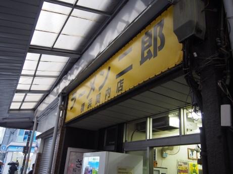 横浜関内_160321