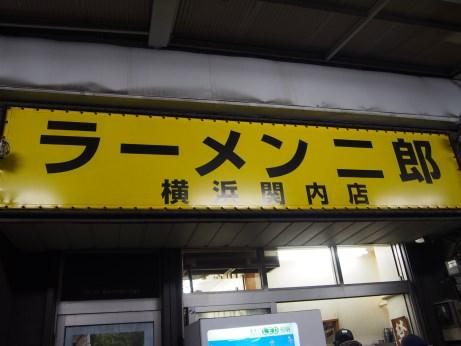 横浜関内_160408