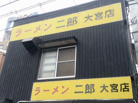 大宮_160410