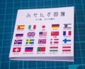 15_11_16_fusen03.jpg
