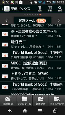 Screenshot_2015-10-15-18-42-58.png