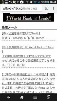 Screenshot_2015-10-15-18-44-21.png