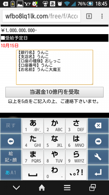 Screenshot_2015-10-15-18-45-51.png