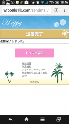 Screenshot_2015-10-15-18-46-05.png