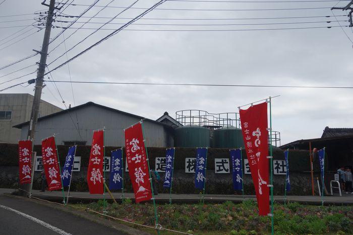 第20回 富士錦蔵開き4
