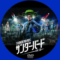 thunderbirds are go DVD 0