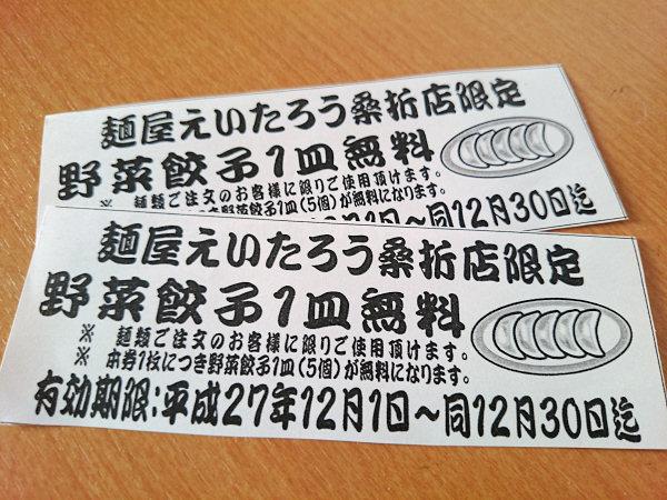 20151121-05.jpg
