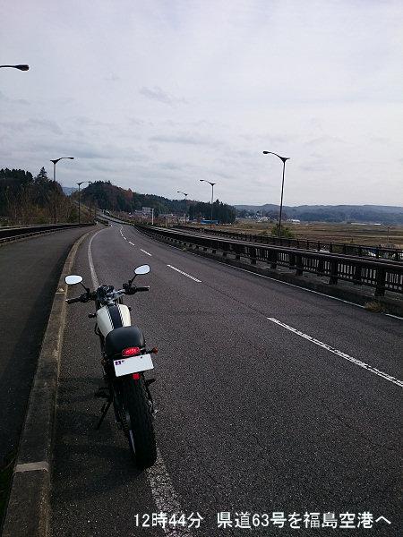 20151122-16.jpg