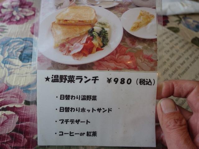 20151103200608b21.jpg