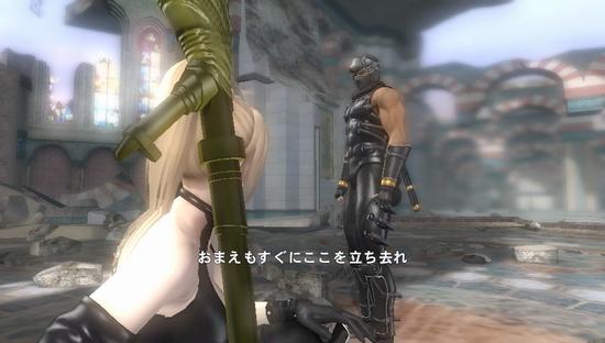 ninjaga31.jpg