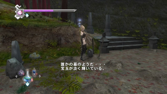 ninjaga46.jpg