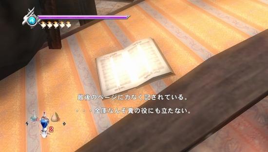 ninjaga48.jpg