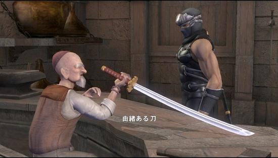 ninjaga49.jpg