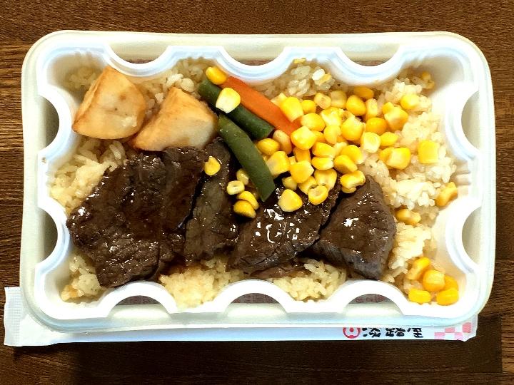 神戸駅弁 神戸のあっちっちステーキ弁当