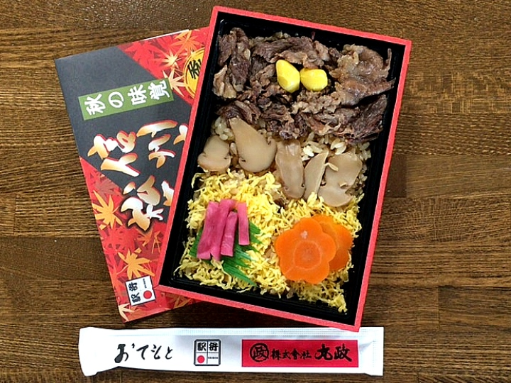 小淵沢駅弁 信州牛と松茸ごはん