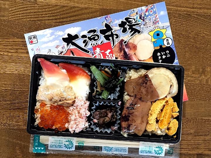 八戸駅弁 大漁市場~青函味くらべ編~