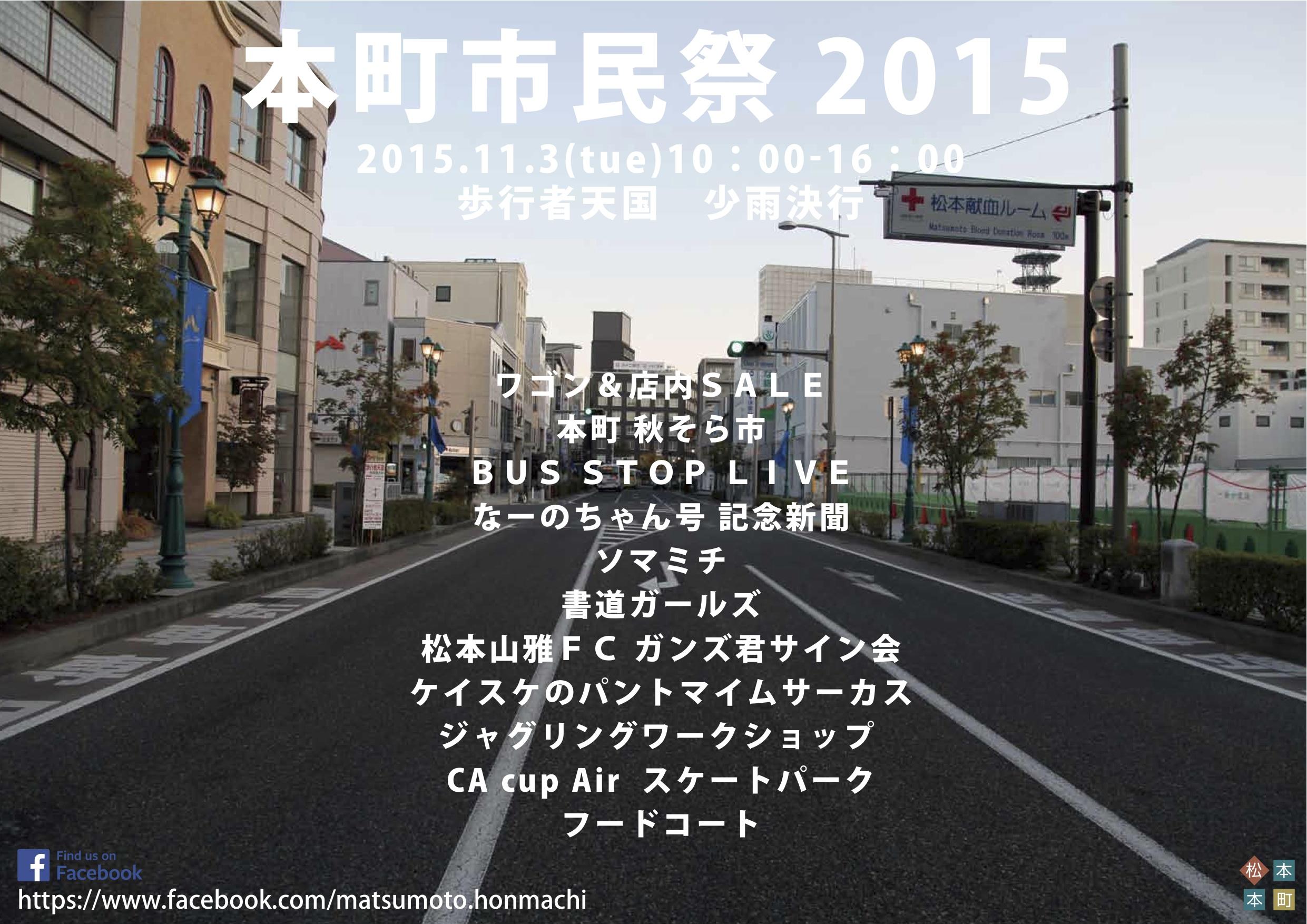 20151102132407eae.jpg