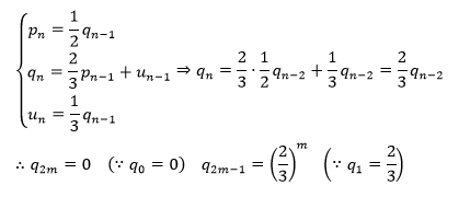 keio_med_2015_math_a2_2.png