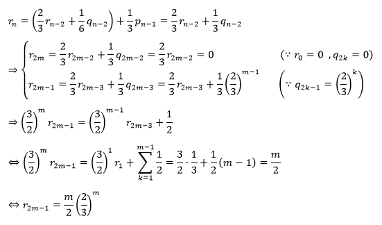 keio_med_2015_math_a2_4.png