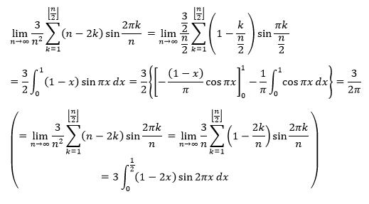 kyodai_2016_t_math_a1_3.png
