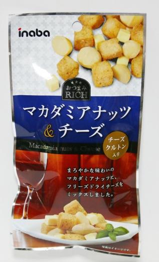 inaba マカダミアナッツ&チーズ 02
